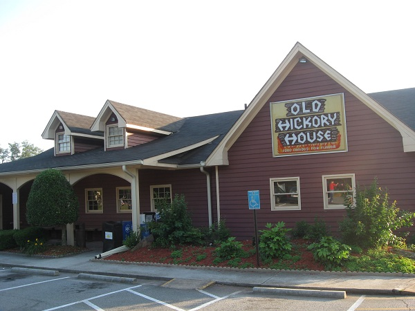 Lexus Dealership Near Me >> Old Hickory House, Dunwoody GA (CLOSED) – Marie, Let's Eat!