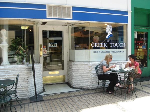 The Greek Touch, NashvilleTN