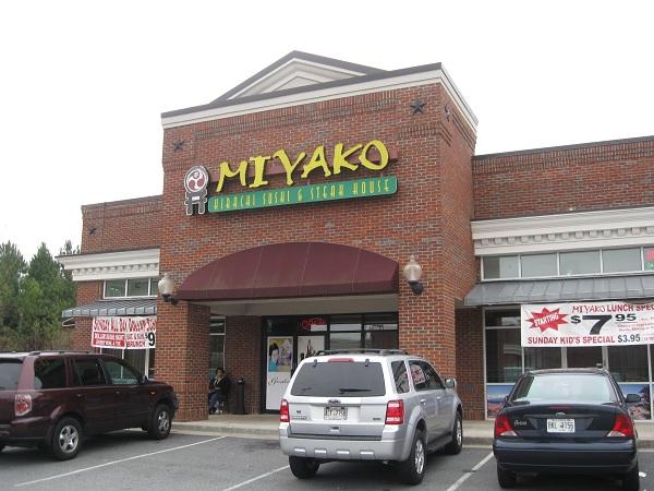 Miyako, Austell GA