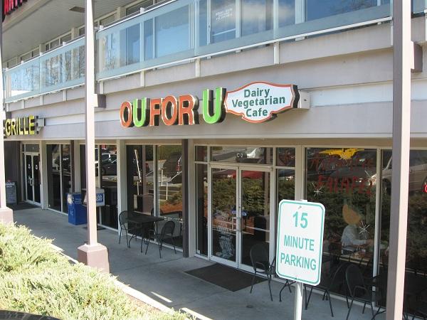 OU for U Cafe, Dunwoody GA(CLOSED)