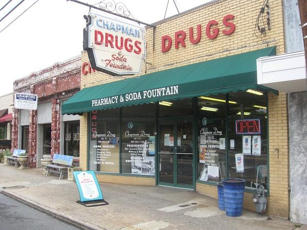 Hambones BBQ and Chapman Drugs, HapevilleGA