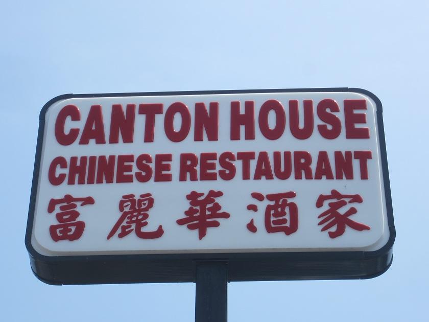Canton House, ChambleeGA