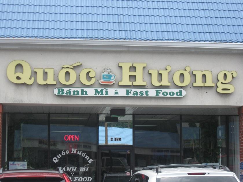 Quõc Húóng, Doraville GA