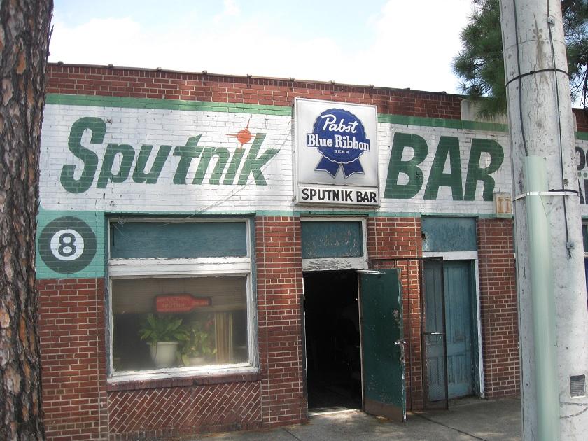 Photo Post 2: Columbus GA (partone)