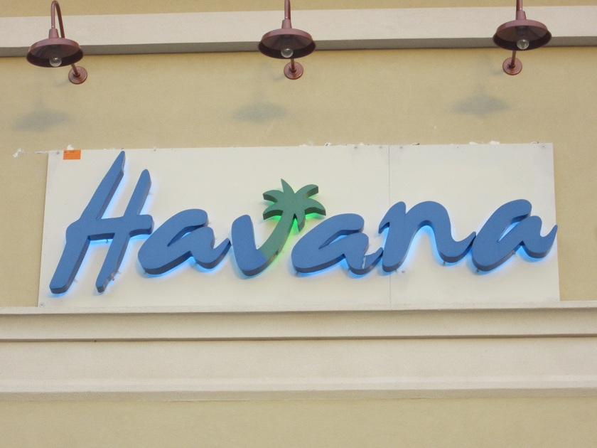 Havana Restaurant, Atlanta GA (CLOSED)