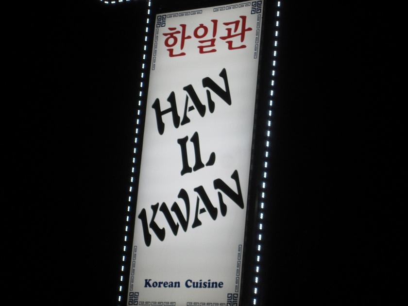 Han Il Kwan, DoravilleGA