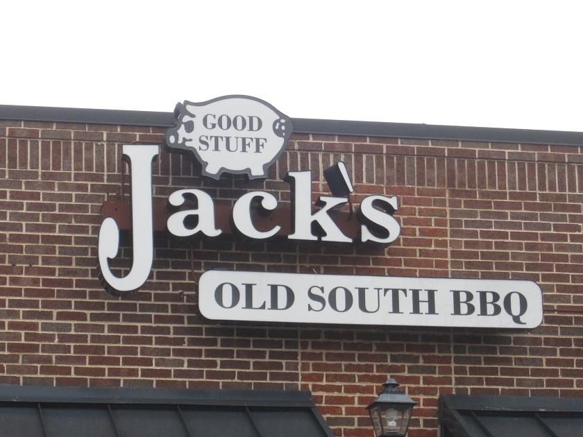 Jack's Old South BBQ, BraseltonGA