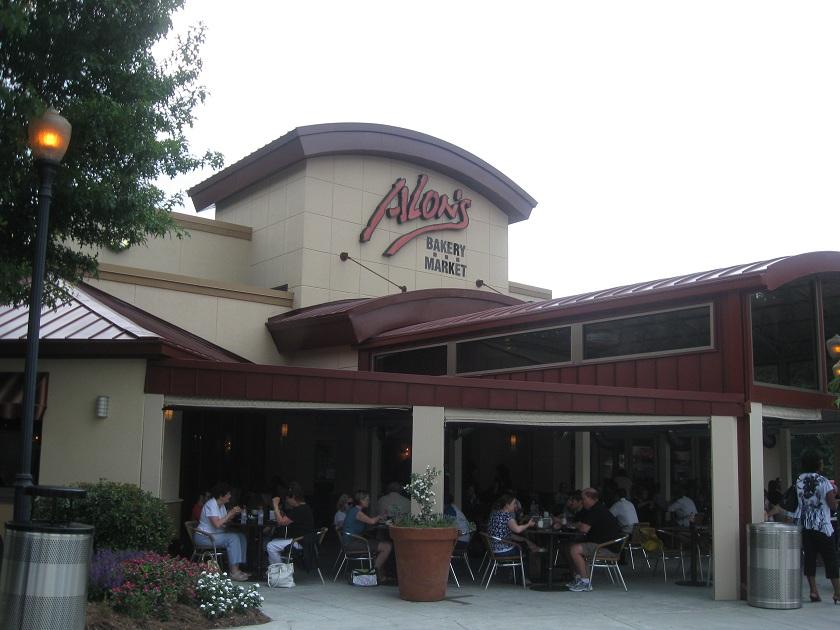 Alon's Bakery, Dunwoody GA (taketwo)