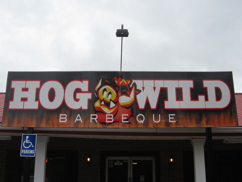 Hog Wild Barbeque, Douglasville GA