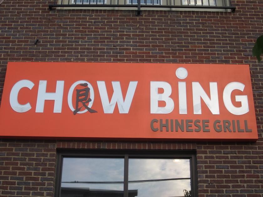 Chow Bing Chinese Grill, Atlanta GA(CLOSED)