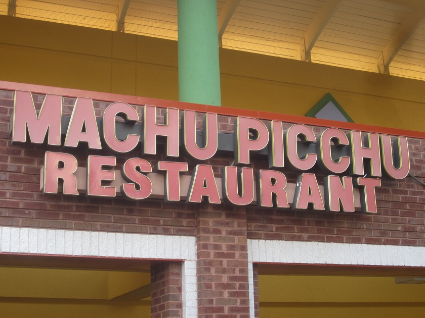 Machu Picchu, Atlanta GA (CLOSED)