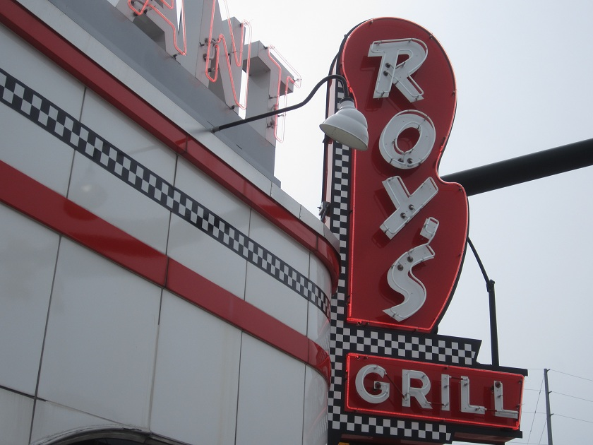 Roy's Grill, Rossville GA (CLOSED)