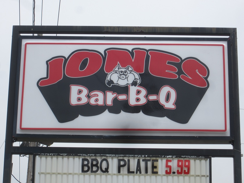 Barbecue by Jones… and More Barbecue by Jones, CarrolltonGA