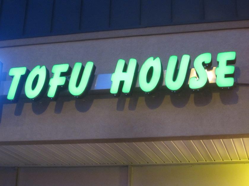 So Kong Dong Tofu House, DoravilleGA