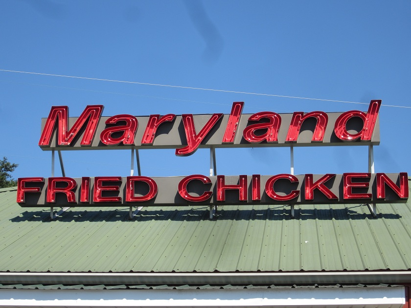 Maryland Fried Chicken, Toccoa GA