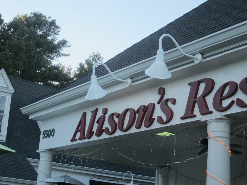 Alison's Restaurant, Dunwoody GA (take two)(CLOSED)