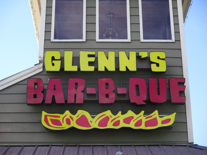 Glenn's Bar-B-Que, Conyers GA (CLOSED)