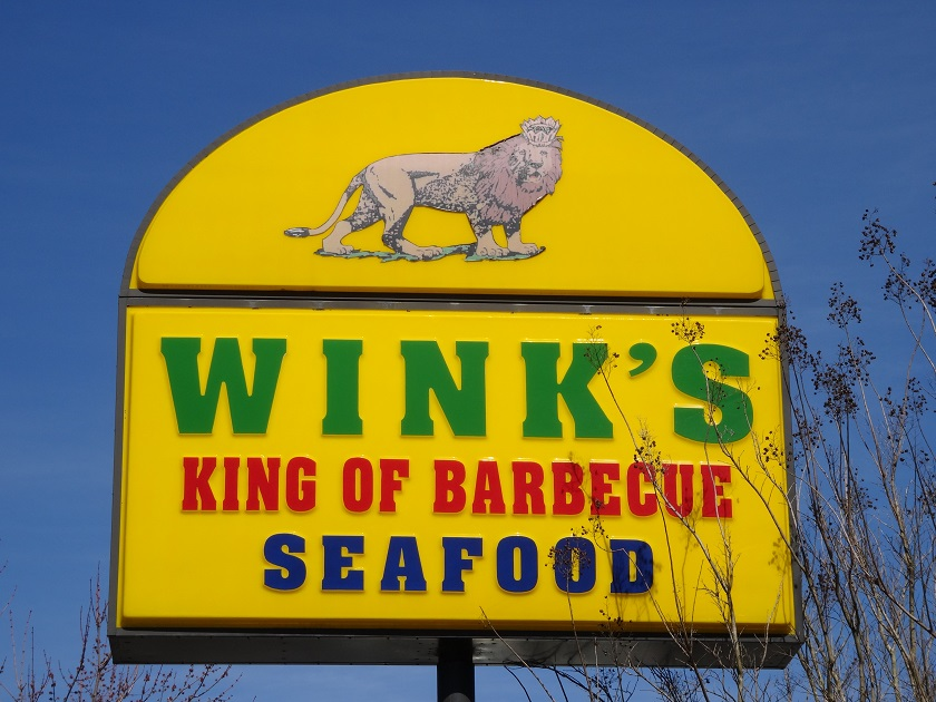 Wink's King of Barbecue and Seafood, SalisburyNC