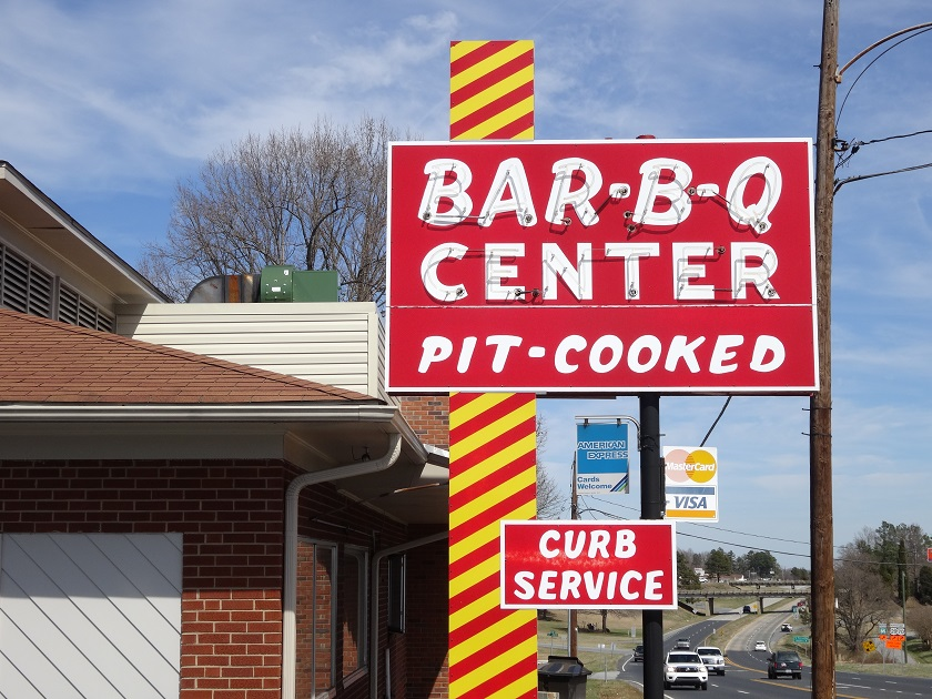 Bar-B-Q Center, Lexington NC