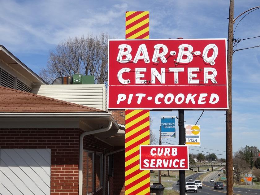 Bar-B-Q Center, LexingtonNC