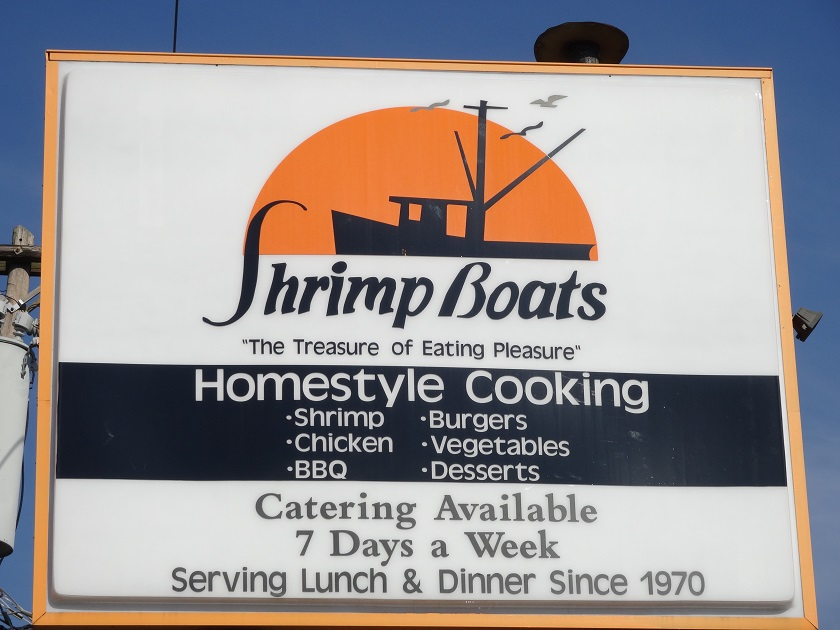 Shrimp Boats, Durham NC (CLOSED)