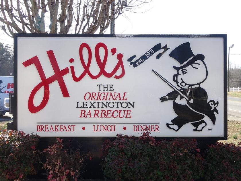Hill's Lexington Barbecue, Winston-SalemNC