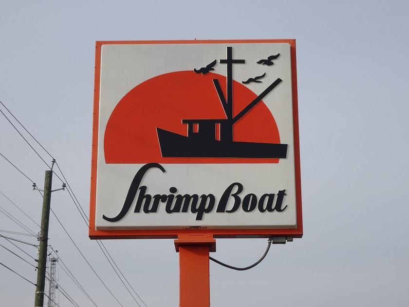 Shrimp Boat, GastoniaNC