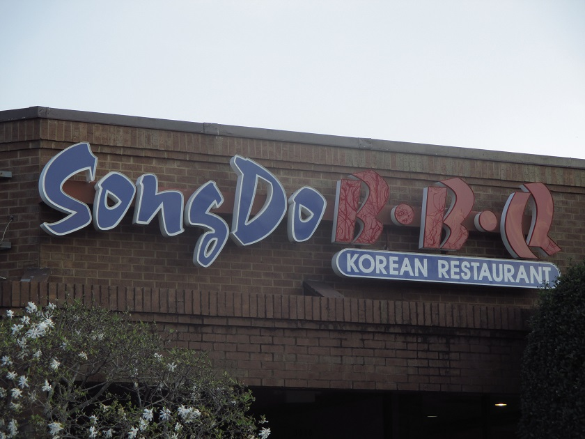 korean bbq columbus ga