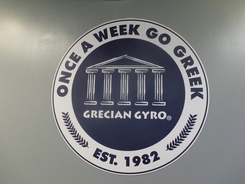 Grecian Gyro, DunwoodyGA