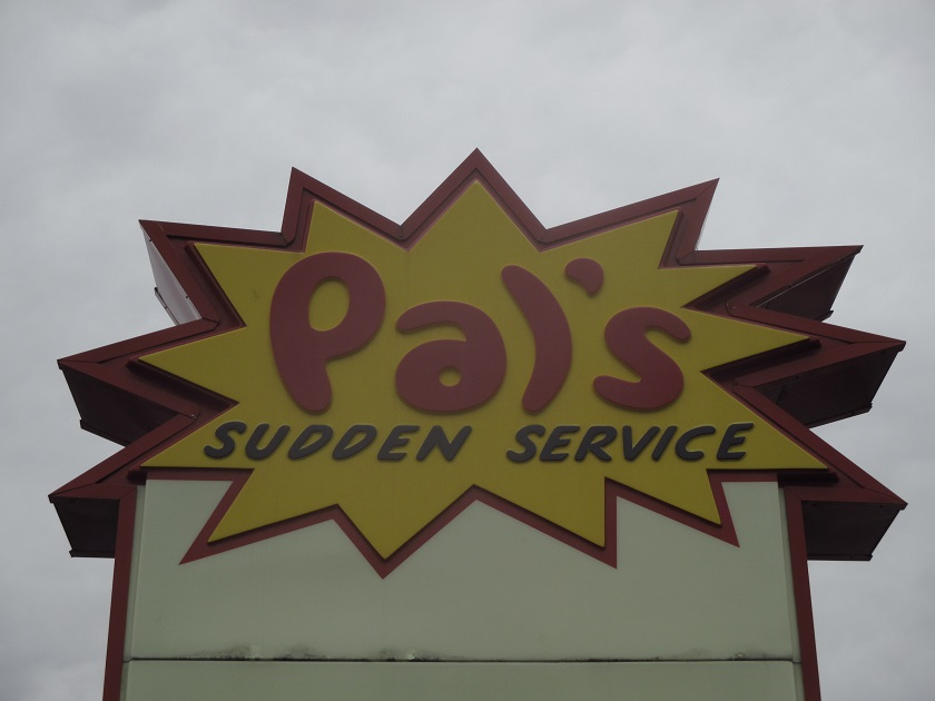 Pal's Sudden Service, Johnson City TN
