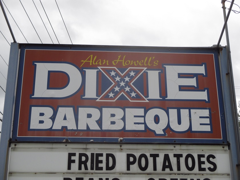 Dixie Barbeque Company, Johnson City TN (CLOSED)