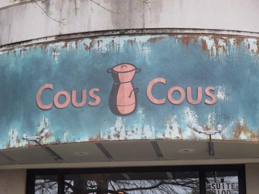 CousCous, Atlanta GA(CLOSED)