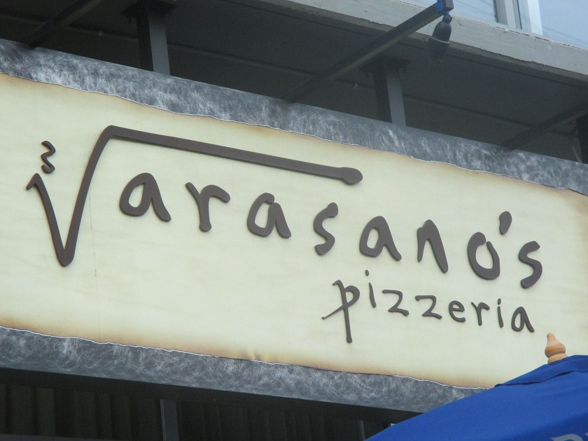 Varasano's Pizzeria, Atlanta GA (taketwo)