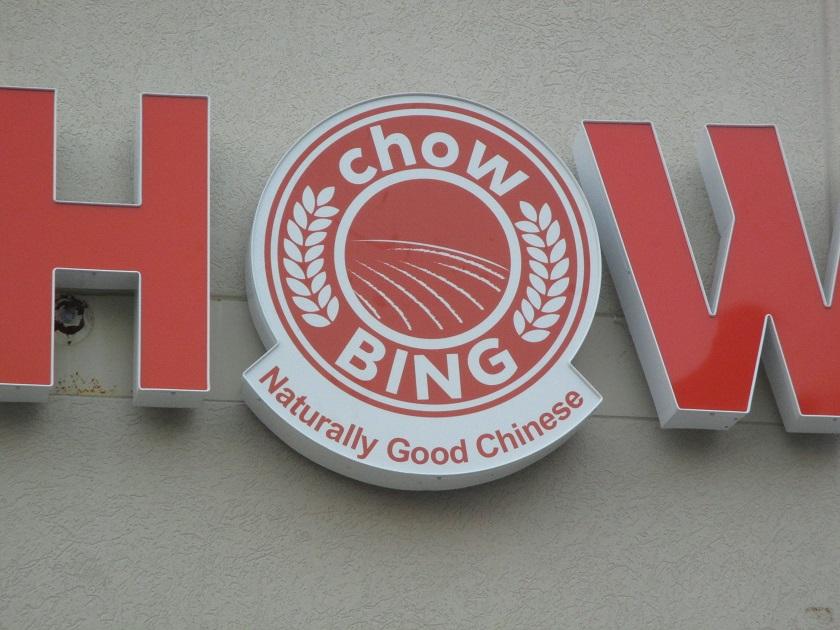 Chow Bing Chinese Grill, AtlantaGA