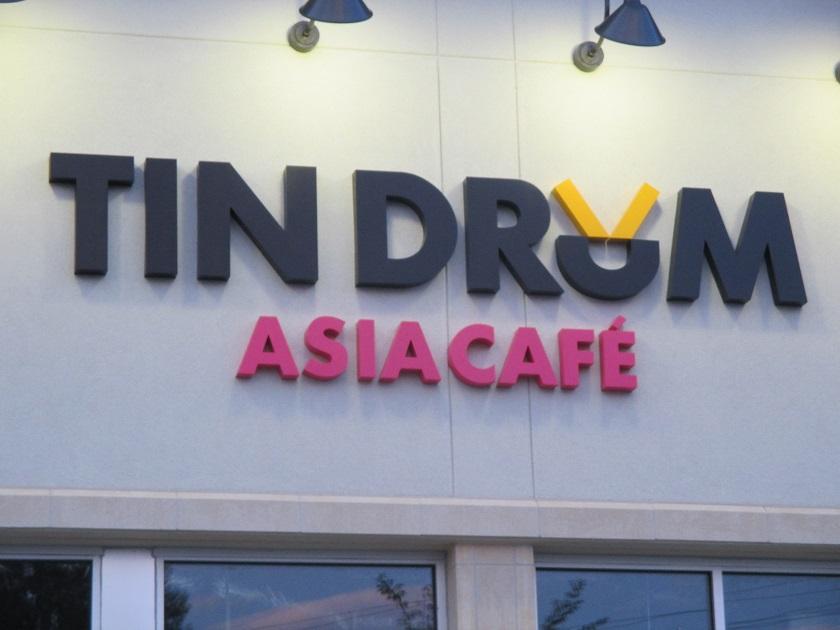 Tin Drum Asiacafé, AtlantaGA