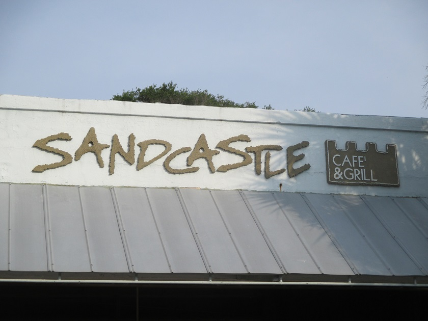 Sandcastle Cafe and Grill, Saint Simons Island GA (take two)
