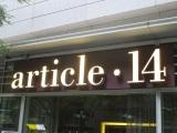 Article 14, Atlanta GA (taketwo)