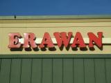Erawan Organic Thai Cuisine, Sandy SpringsGA