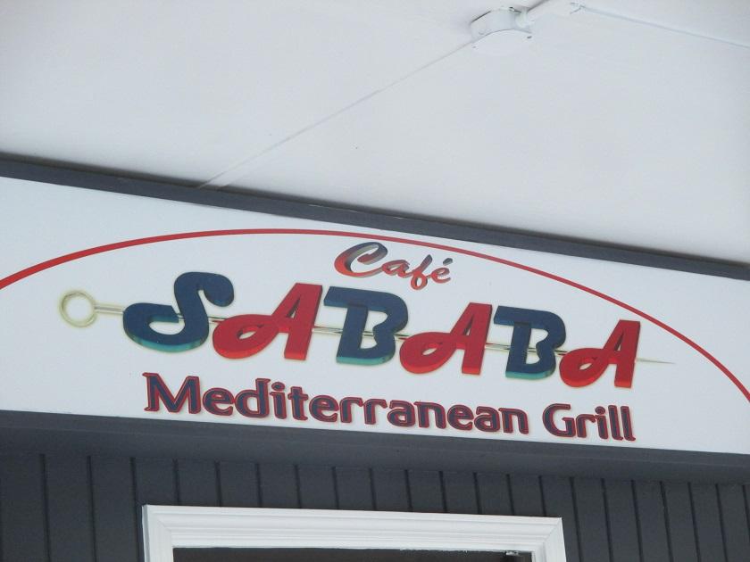 Cafe Sababa, DunwoodyGA