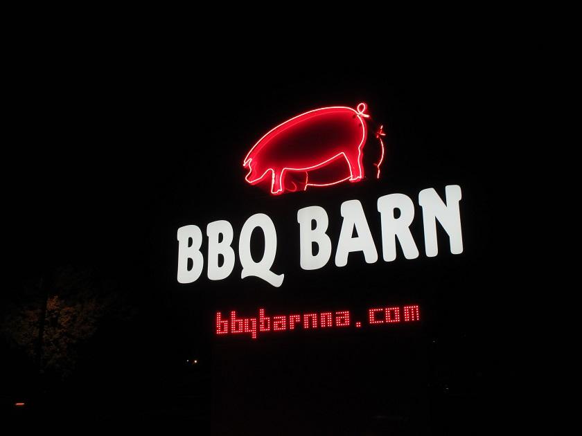 BBQ Barn, North AugustaSC