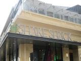 Shake Shack, AtlantaGA