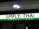 Simply Thai, Dunwoody GA