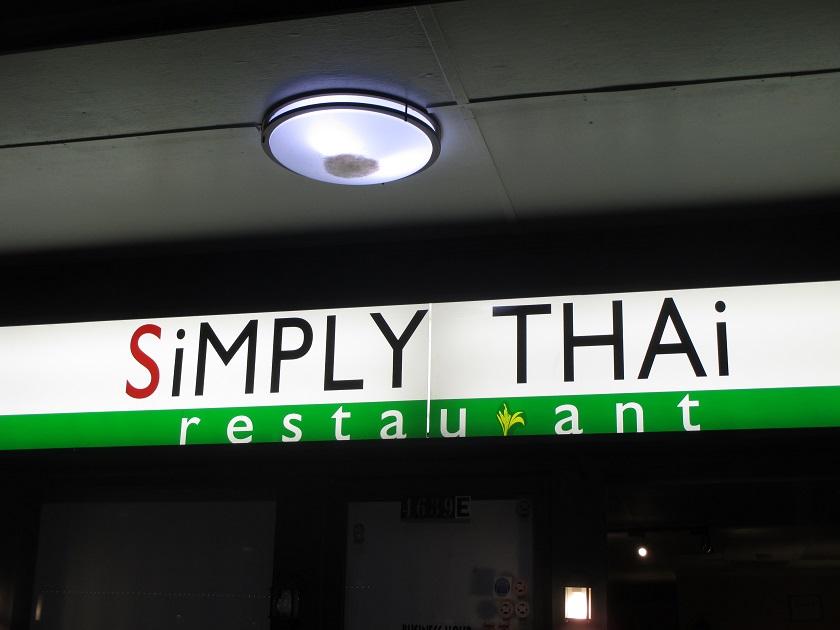 Simply Thai, DunwoodyGA