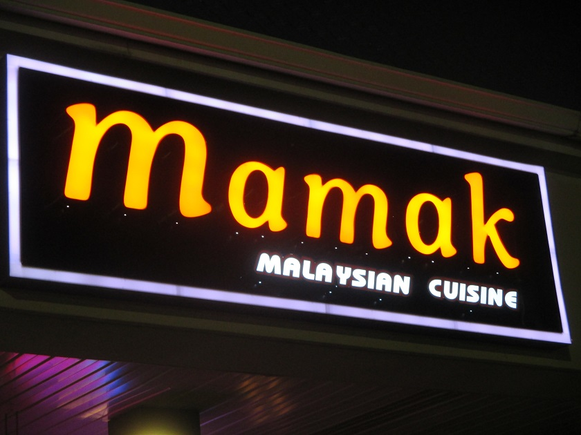 Mamak Malaysian Kitchen, DoravilleGA