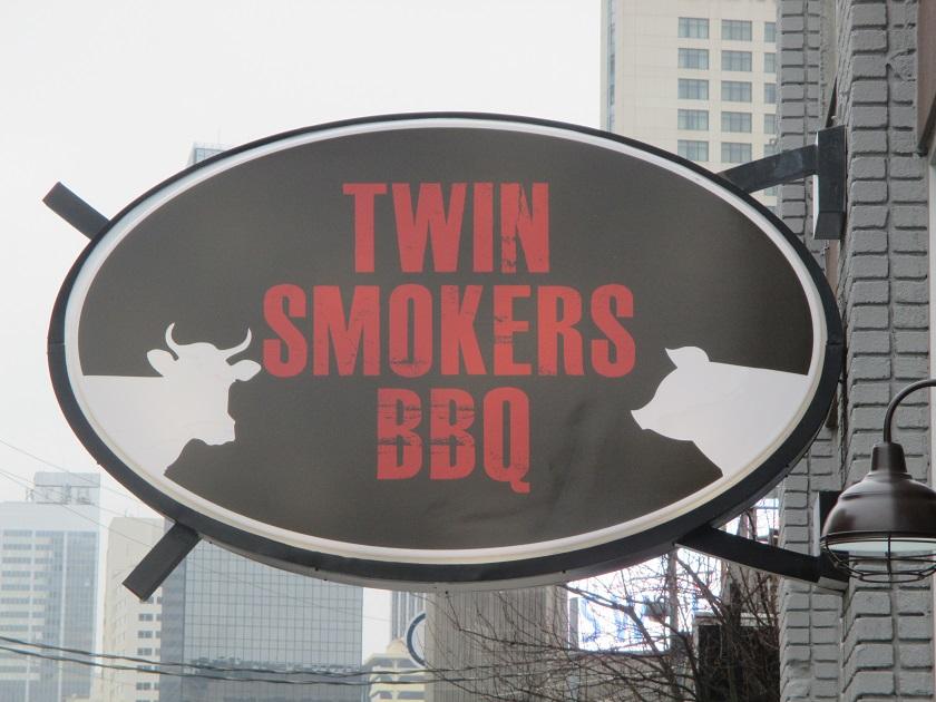 Twin Smokers BBQ, AtlantaGA
