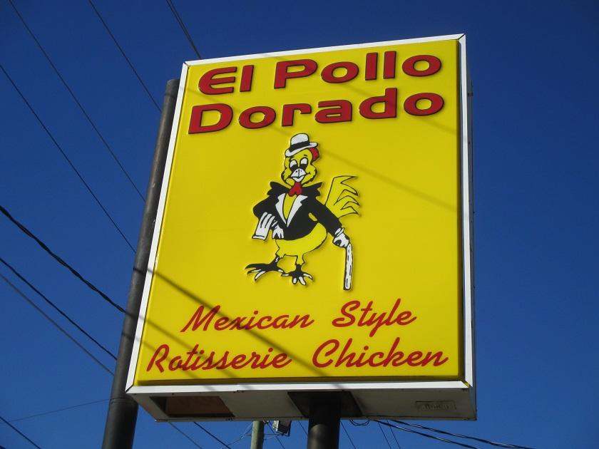El Pollo Dorado, Marietta GA (taketwo)