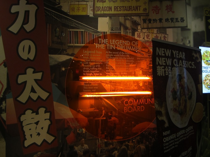 tin drum asian cafe jpg 853x1280