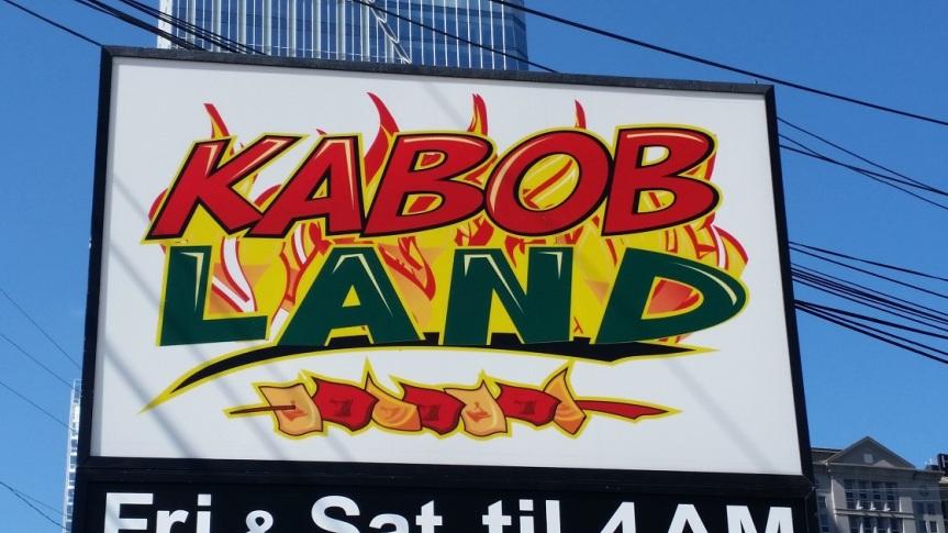 Kabob Land, AtlantaGA