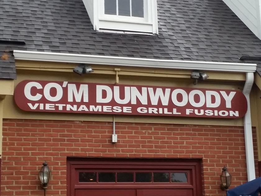 Cơm Dunwoody Vietnamese Grill Fusion, Dunwoody GA