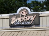 The Brickery Grill and Bar, Sandy Springs GA (take two)